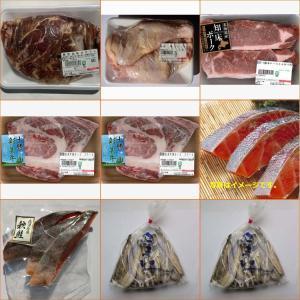 北海道物産セット 肉・魚|mutumiya-web