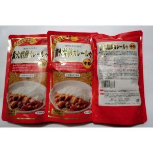 無添加 直火焙煎カレールゥ 【中辛】 170g(6〜8皿)×3袋