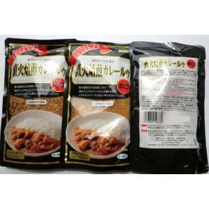 無添加 直火焙煎カレールゥ 【辛口】 170g(6〜8皿)×3袋|mutumiya-web