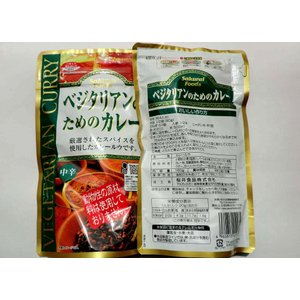 無添加 ベジタリアンのためのカレー粉 160g(6〜8人分) ×2袋|mutumiya-web