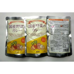 無添加 国産野菜のカレー甘口(レトルト) 200g×3袋|mutumiya-web