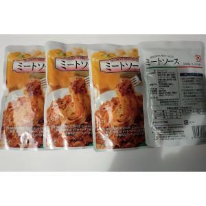 無農薬野菜 ミートソース(レトルト) 140g×4袋|mutumiya-web