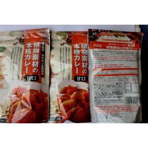 無添加 植物素材の本格カレールゥ【甘口】フレーク 135g×3袋|mutumiya-web