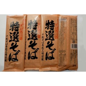 無添加 遁所食品 特選そば 200g×4袋|mutumiya-web