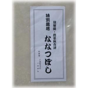 特別栽培 ななつぼし 白米 5kg×2(10kg) 北海道天恵農場|mutumiya-web