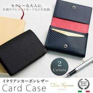 名刺入れ 牛革 メンズ カードケース イタリアンカーボン ギフト|muuk-shop