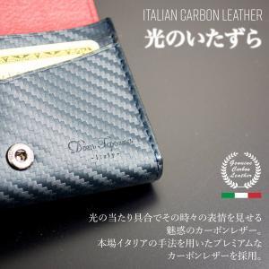 名刺入れ 牛革 メンズ カードケース イタリアンカーボン ギフト|muuk-shop|02