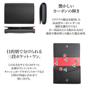 名刺入れ 牛革 メンズ カードケース イタリアンカーボン ギフト|muuk-shop|03