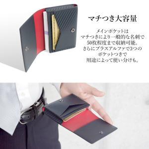 名刺入れ 牛革 メンズ カードケース イタリアンカーボン ギフト|muuk-shop|04