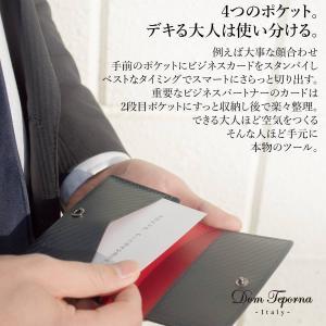 名刺入れ 牛革 メンズ カードケース イタリアンカーボン ギフト|muuk-shop|05