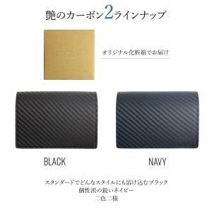 名刺入れ 牛革 メンズ カードケース イタリアンカーボン ギフト|muuk-shop|06