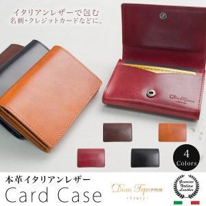 名刺入れ 本革 メンズ カードケース イタリアンレザー ギフト|muuk-shop
