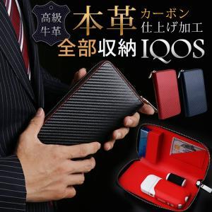 アイコス ケース 本革 レザー 財布 カバー アイコスケース iQOS 革|muuk-shop