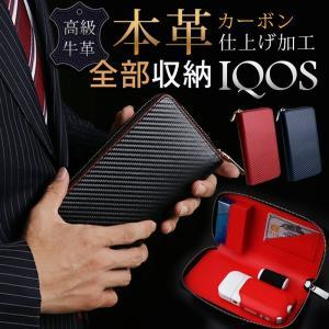本革 ケース レザー 財布 ケース 革 収納 シンプル ケース 148|muuk-shop