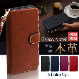 Galaxy s10 plus ケース 手帳型 本革 ギャラクシー s10 plus カバー ケース 手帳 Galaxys10 s10+|muuk-shop