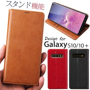 (SALE) Galaxy s20 ケース Galaxy s20 plus ケース ギャラクシー s20 s20+ plus カバー 手帳型 手帳|muuk-shop