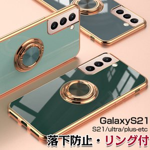 Galaxy s21 ケース Galaxy s21 ultra リング付 s21 plus ケース Galaxy s21+ ギャラクシーs21 カバー|muuk-shop