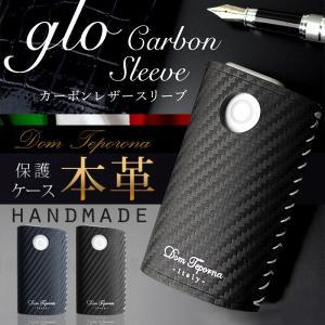 (SALE) セール グロー ケース glo カバー レザー カーボン イタリアン 本革|muuk-shop