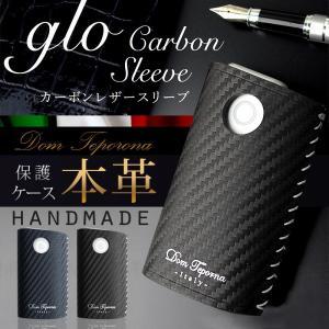グロー ケース glo カバー レザー カーボン イタリアン 本革|muuk-shop