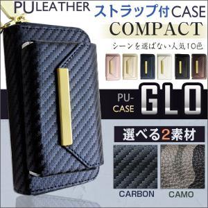 グロー ケース glo カバー レザー カーボン|muuk-shop
