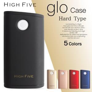 (SALE) セール グロー ケース glo カバー マットメタリック ハード スリーブ|muuk-shop