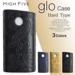 (SALE) セール グロー ケース glo カバー ペイズリー ハード スリーブ|muuk-shop