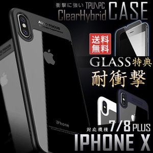 iPhone8 ケース iPhonex ケース ソフト 薄型 アイフォン8 X muuk-shop