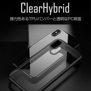 iPhone8 ケース iPhonex ケース ソフト 薄型 アイフォン8 X muuk-shop 02