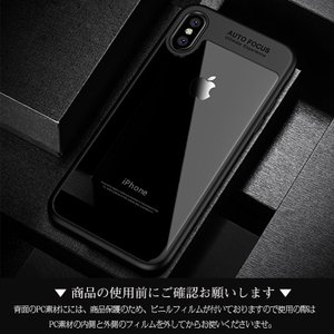 iPhone8 ケース iPhonex ケース ソフト 薄型 アイフォン8 X muuk-shop 14