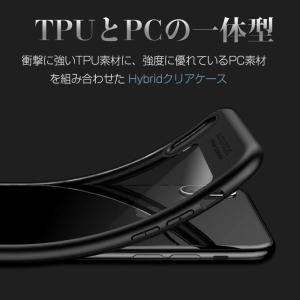 iPhone8 ケース iPhonex ケース ソフト 薄型 アイフォン8 X muuk-shop 04