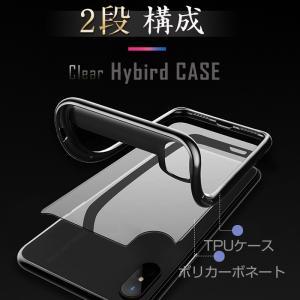 iPhone8 ケース iPhonex ケース ソフト 薄型 アイフォン8 X muuk-shop 05