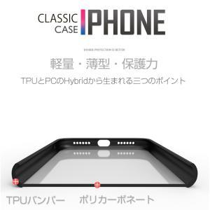 iPhone8 ケース iPhonex ケース ソフト 薄型 アイフォン8 X muuk-shop 06