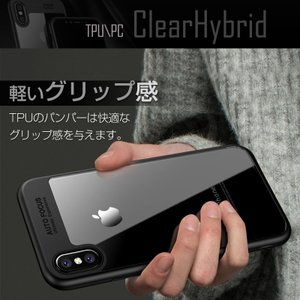 iPhone8 ケース iPhonex ケース ソフト 薄型 アイフォン8 X muuk-shop 08