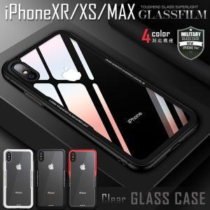 iphone8 ケース iphone7 ケース iphone6 plus アイフォン8 プラス ケース 強化フィルム付|muuk-shop