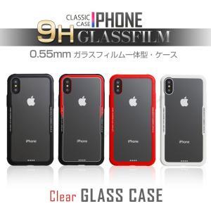 iphone8 ケース iphone7 ケース iphone6 plus アイフォン8 プラス ケース 強化フィルム付|muuk-shop|13