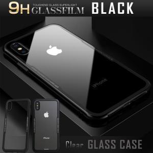 iphone8 ケース iphone7 ケース iphone6 plus アイフォン8 プラス ケース 強化フィルム付|muuk-shop|14