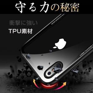 iphone8 ケース iphone7 ケース iphone6 plus アイフォン8 プラス ケース 強化フィルム付|muuk-shop|09