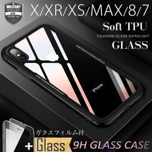 iPhone XR ケース iPhone Xs MAX iPhone8 iPhone7 ケース iphone6s plus アイフォンxr アイフォン8 アイフォン7 おしゃれ 背面 ガラスケース スマホケース|muuk-shop