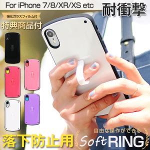 iphone8 ケース iphone7 ケース アイフォン8 ケース iphoneケース|muuk-shop