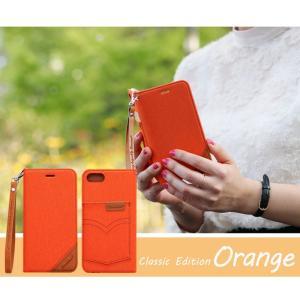 iPhone6s ケース iPhone6 ケース 手帳型  iPhone6plus アイフォン6 s 強化ガラス付 muuk-shop 13