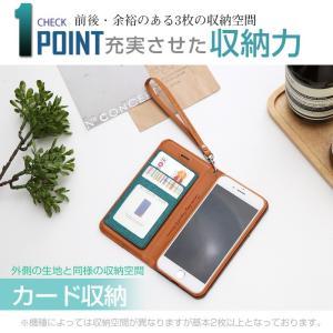 iPhone6s ケース iPhone6 ケース 手帳型  iPhone6plus アイフォン6 s 強化ガラス付 muuk-shop 06
