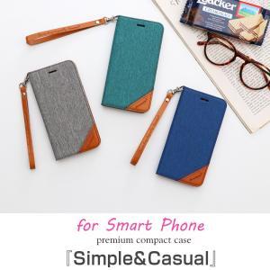 iphone8 ケース iphone7 ケース 手帳 手帳型 カバー アイフォン8 強化ガラス付|muuk-shop|02