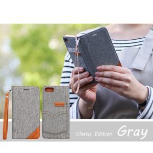 iphone8 ケース iphone7 ケース 手帳 手帳型 カバー アイフォン8 強化ガラス付|muuk-shop|11