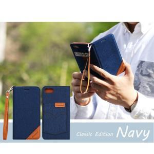 iphone8 ケース iphone7 ケース 手帳 手帳型 カバー アイフォン8 強化ガラス付|muuk-shop|12