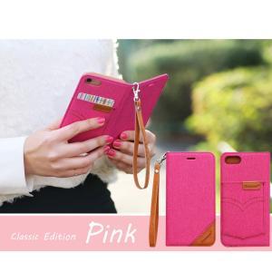 iphone8 ケース iphone7 ケース 手帳 手帳型 カバー アイフォン8 強化ガラス付|muuk-shop|14