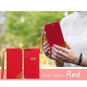 iphone8 ケース iphone7 ケース 手帳 手帳型 カバー アイフォン8 強化ガラス付|muuk-shop|15