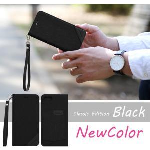iphone8 ケース iphone7 ケース 手帳 手帳型 カバー アイフォン8 強化ガラス付|muuk-shop|16