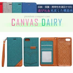 iphone8 ケース iphone7 ケース 手帳 手帳型 カバー アイフォン8 強化ガラス付|muuk-shop|17