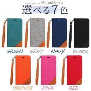iphone8 ケース iphone7 ケース 手帳 手帳型 カバー アイフォン8 強化ガラス付|muuk-shop|18