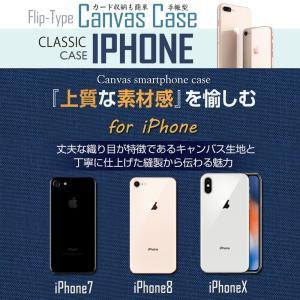 iphone8 ケース iphone7 ケース 手帳 手帳型 カバー アイフォン8 強化ガラス付|muuk-shop|04